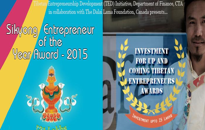 Tibetan Entrepreneurship Development(TED)