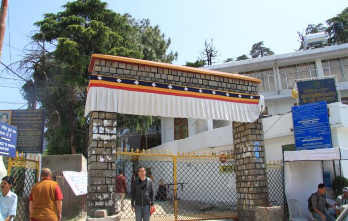 Dalai Lama's India residence