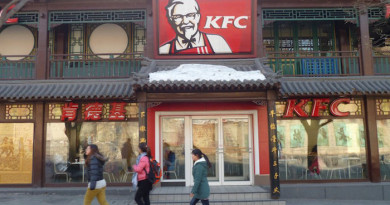 KFC set open its first restaurant in Tibet in 2016 despite all odds