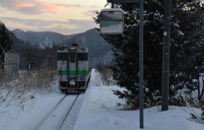 Kami-Shirataki station