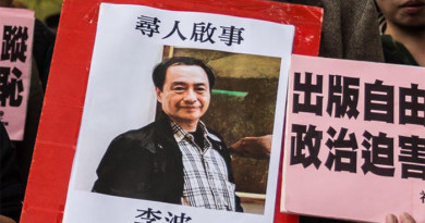 Hong Kong Missing Bookseller
