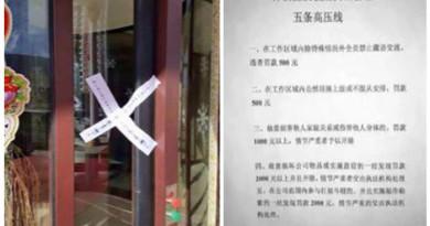 Shang Yon Hotel forbade Tibetans Speaking Tibetans