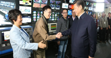 News Media Should Speak For The Party: Xi's Media Curb
