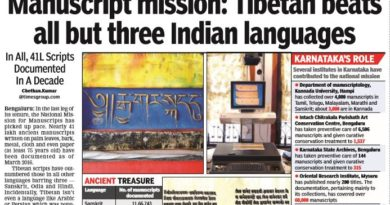 Tibetan Manuscripts: One Of The Most Documented Manuscript