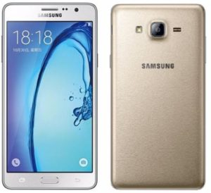 Samsung-Galaxy-On7-Specifications