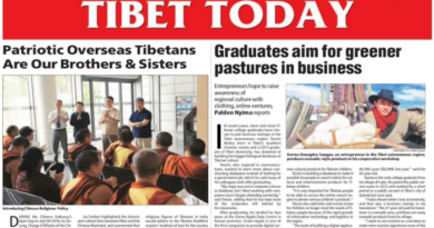 THE INDIAN EXPRESS: A New Platform for Chinese Political Propaganda on Tibet?