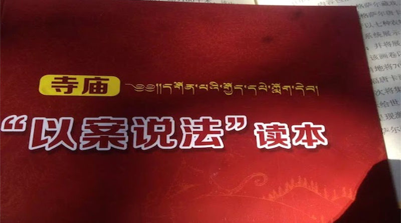 China Issues Handbook Of Warning Tibetan Monks Against All Protests