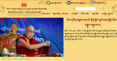 Official Website Of H. H. The Dalai Lama Hacked And Infected