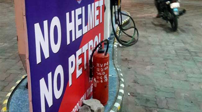 Dharamshala Police: 'No Helmet, No Fuel' From 11 Aug.
