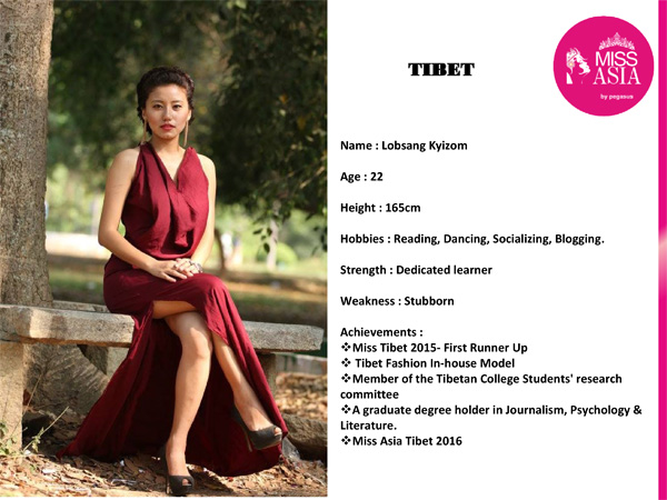 2015 Miss Tibet Runner Up Performs Tibetan Relpa Dance At Miss Asia