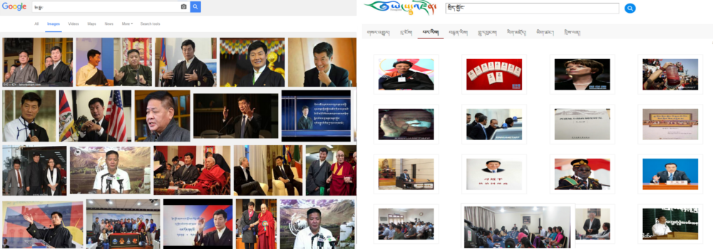 yongzin search results1