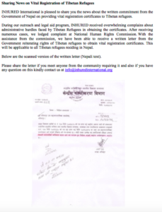 The press release of INHURED with the copy of the Government letter