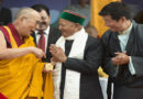 Dalai Lama's Home Dharamshala Made Second Capital Of State