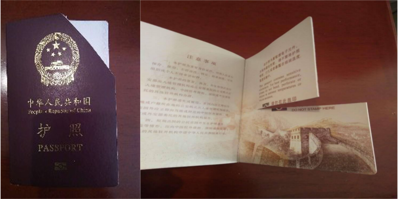 Tibetans Returning Tibet From Kalachakra Have Their Passports Torn