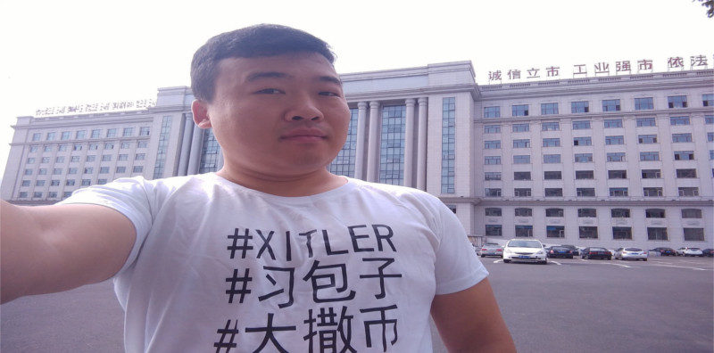 Chinese Student Who Called Xi Jinping 'Xitler', Wrote 'Free Tibet' May Face Prison Time