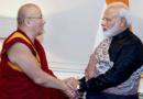 Narendra Modi Gifts Tibetan Kanjur Books To Russian Temple