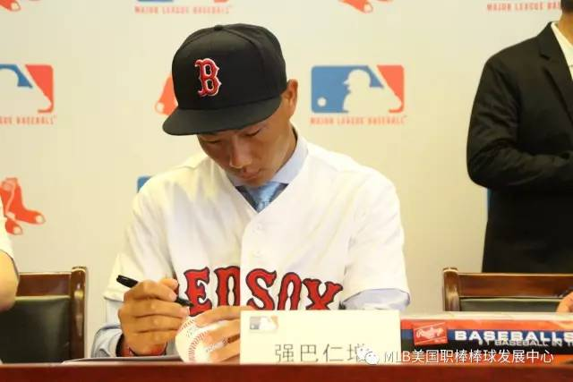 Boston Redsox Signs Young Tibetan Baseball Player
