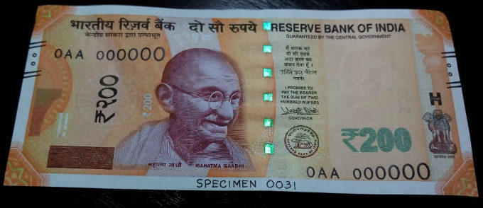RBI Announced ₹200 Denomination For The First Time With