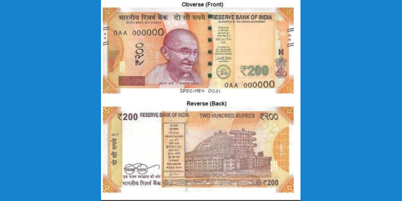 RBI Announced ₹200 Denomination For The First Time With Unique Feature and Colour