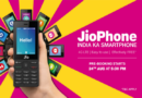 Jio Phone Features And How You Can Pre-Book