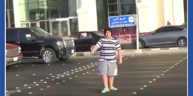 This Teen Danced On A Saudi Street Then Gets Arrested