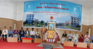 Dalai Lama Institute For Higher Education Begins First National Conference
