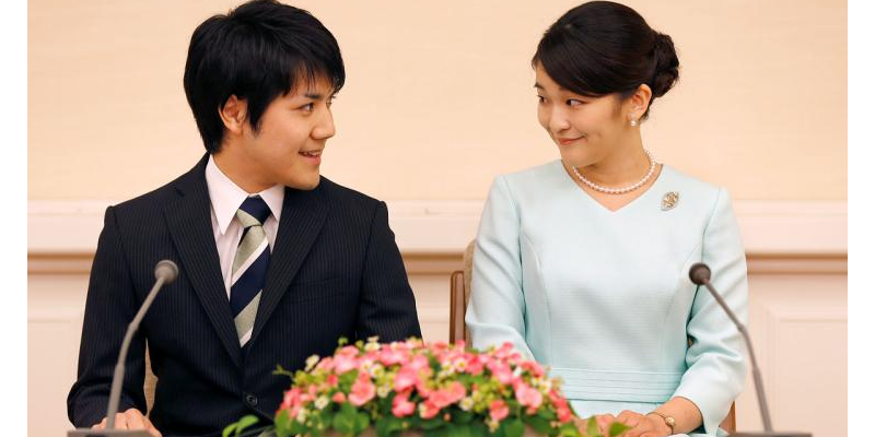 Japanese Princess Gives Up Royal Title To Marry Commoner