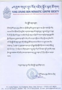Spiritual Head Of Tibetan Bon Religion Passes Away At 89