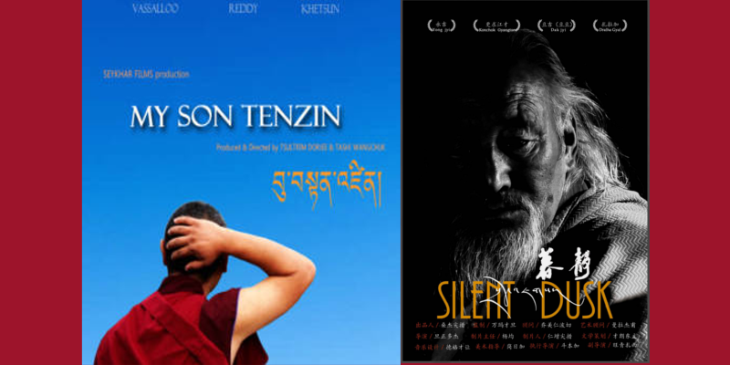 Two Tibetan Films Selected At North America's Top Film Festival