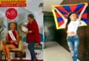 Tenzin Dickey Represents Tibet At Miss Asia Global