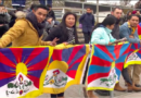 Tibetan Flag Makes Chinese Soccer Team Stop Their Game In Germany