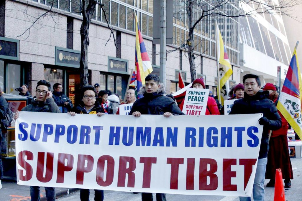 Support Tibet, Support Human Rights demands the rally