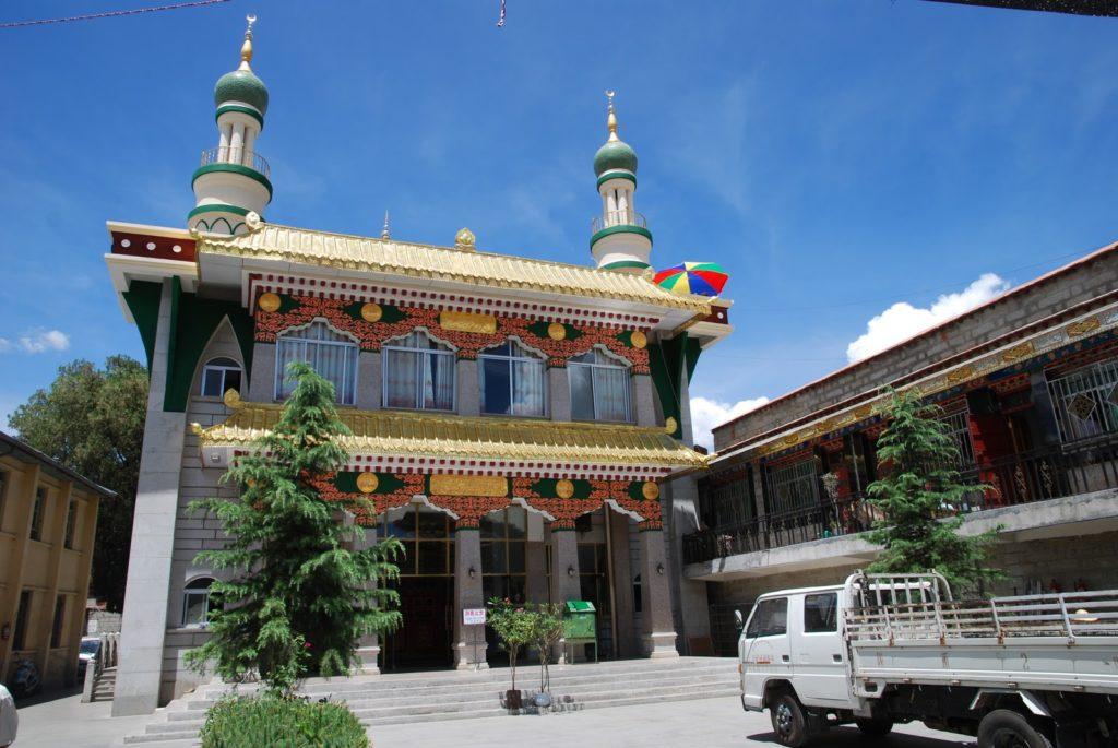 A Mosque in Lhasa Tibet