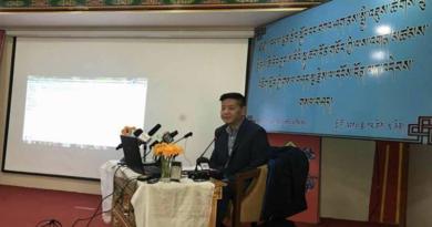 Penpa Tsering's Rebuttal Against Kashag's 10 Point Clarification