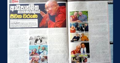 China Forces Sri Lanka to Stop Dalai Lama's Autobiography Publication