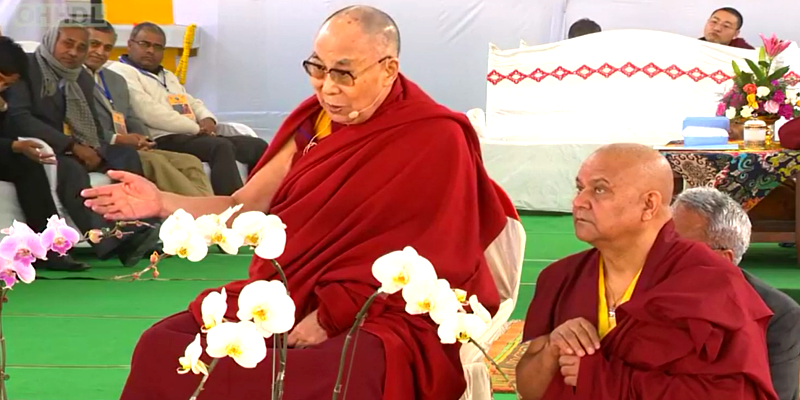Introduce Education of Heart and Mind Said Dalai Lama