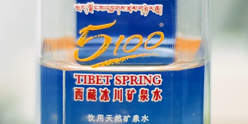 Tibet's Water Being Sold In Bottles and It is Not Good!