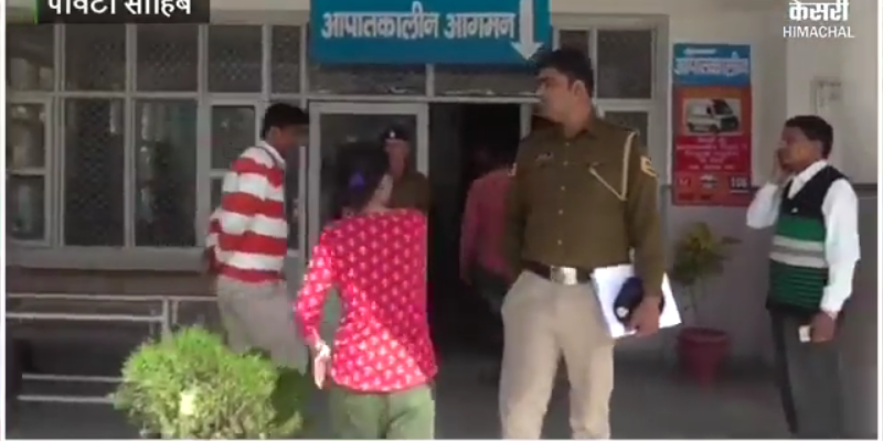 Injured at the local hospital secured by police force