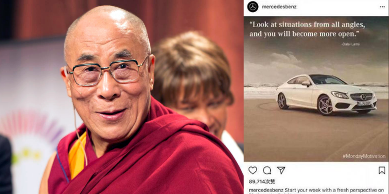 Mercedes Apologizes For Sharing a Dalai Lama Quote on Instagram