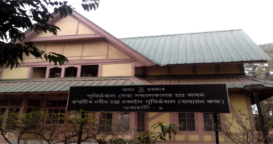 Cries Mounted for Reviving Nabin Chandra Bardoloi Library