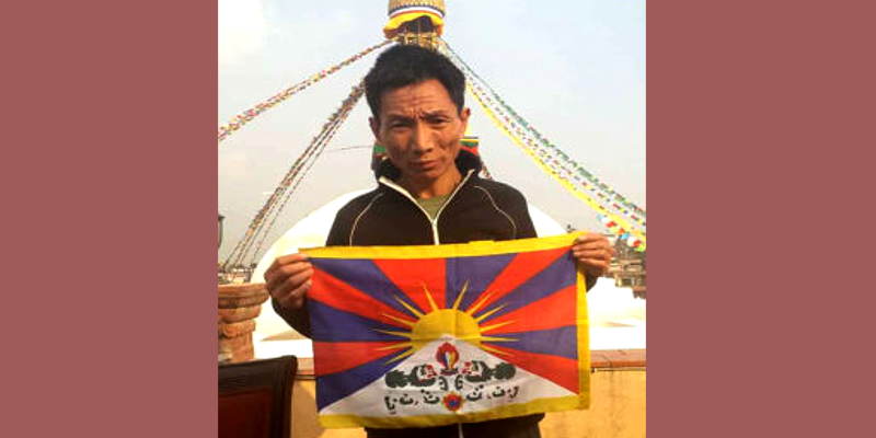Nepal Detains and Then Expels Tibetan for Posting Flag Picture