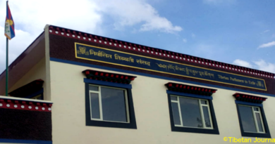 Tibetan Parliament in Exile Begins its 5th Session