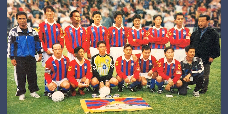 Dreaming World Cup for Tibet
