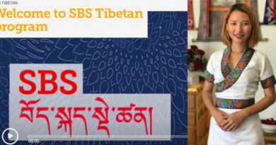 Top Australian Radio Launches Tibetan Language Program