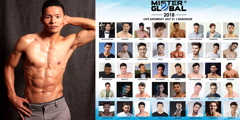 First Mr. Tibet to Participate in 2018 Mr. Global Contest