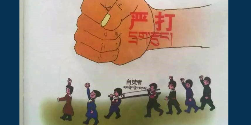 China Crackdown Tibetans in the Name of Fighting 'Organized Crimes'