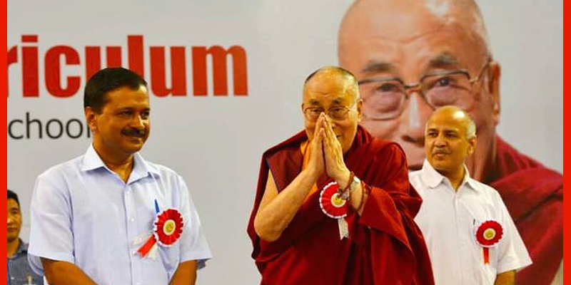 Dalai Lama Launches 'Happiness Curriculum' in Delhi
