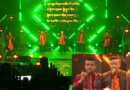 Tibetan Youth and Band Steals the Show on Indian National TV