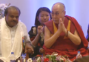 CM H D Kumaraswamy Attends Tibetans' 'Thank You Karnataka' Event with Dalai Lama