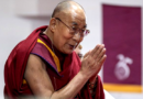 Dalai Lama will be in Bengaluru City for 4 days from Tomorrow